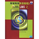 Global Business English Course (2) (1 CD)