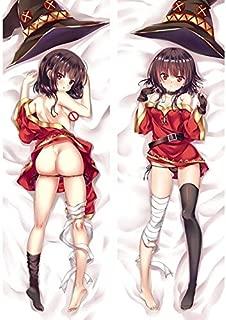 GB Arts Konosuba Megumin (Full Moon) Uncensored Peach Skin 150cm x 50cm Body Pillowcase