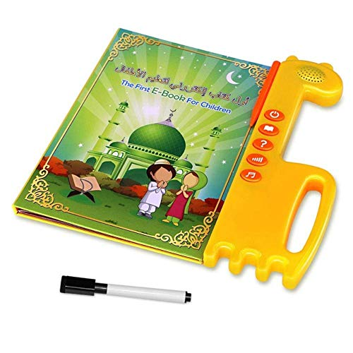 Learning Quran Machine - Muslim Islamic Quran Learning Tablet, E-Book Drawing Pad Musical Toy Kids' Learning Arabic/ English,Educational Toy for Child Development,Learn Numbers, ABC Learning,Spelling