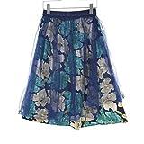 (コラージュ ガリャルダガランテ) COLLAGE GALLARDAGALANTE 19SS 花柄チュール2WAYロング スカート