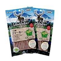[アスク] エゾ鹿 ジャーキー スティック 150g×2袋セット 国産/大型犬/小型犬/犬のおやつ