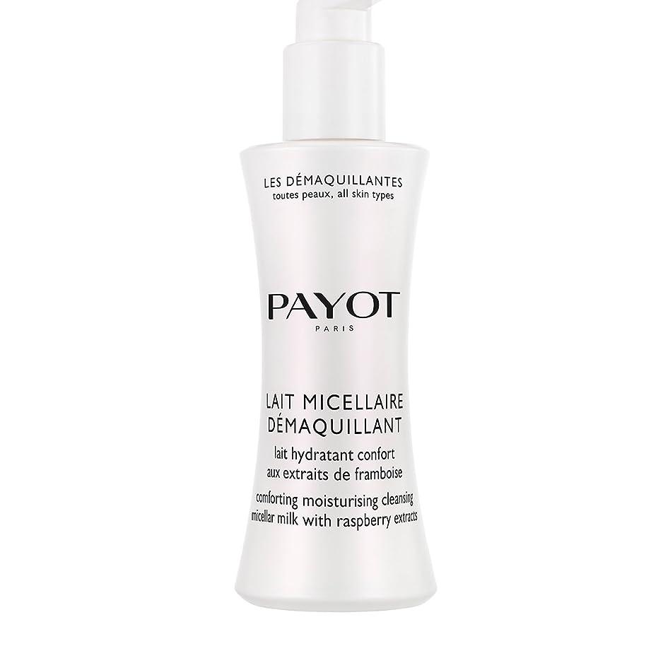 トレイ仕方偏見パイヨ Les Demaquillantes Lait Micellaire Demaquillant Comforting Moisturising Cleansing Micellar Milk - For All Skin Types 400ml/13.5oz並行輸入品