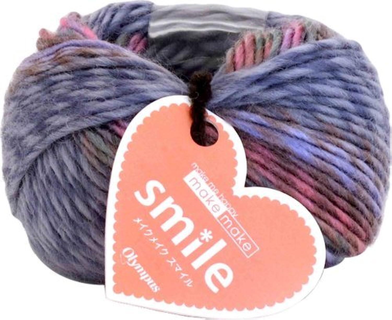Makeup Makeup Smile Wool Yarn MEDIUM Col. 511 Purple 25 g 50 m 3 Ball Set