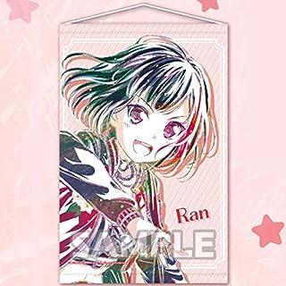 バンドリ! ガールズバンドパーティ! Ani-Art B2タペストリー vol.2 美竹蘭(Afterglow)