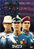 タップス [DVD]