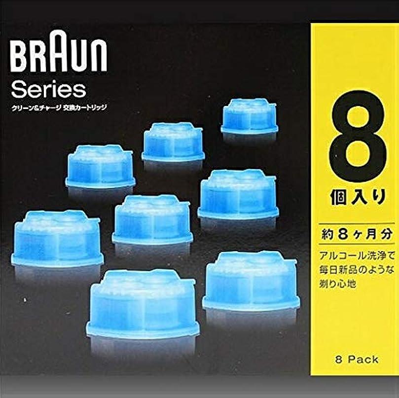 返還松の木天皇BRAUN シェーバー用洗浄液 (8個入)