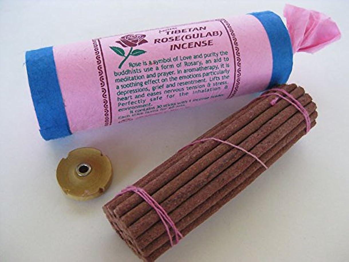 固体貞あそこ古代チベットローズ( Gulab ) Incense