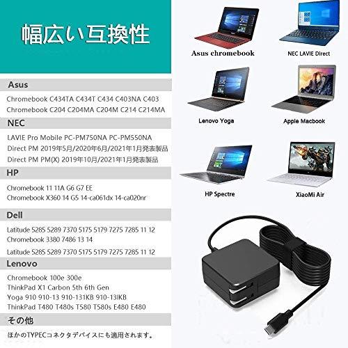 『ACアダプター レノボ/Lenovo交換用充電器 Lenovo ThinkPad 20KN 20KQ 20KU 20KS 20KT 20KV 20H9 20HA 20J1 20J2 20M5 20M6 20M7 20M8 20LS 20LT 20LW 20LX 20L5 20L6 20L7 20L8 20L9 ラップトップに対応』の4枚目の画像