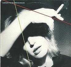 Marianne Faithfull: Broken English LP VG++ Canada Island ILPS 9570