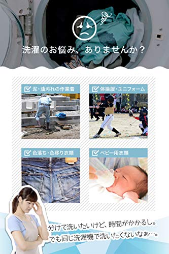 THANKO(サンコー)『小型二槽式洗濯機「別洗いしま専科」3(STTWAMN3)』