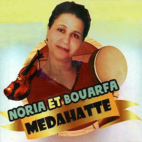Noria & Bouarfa