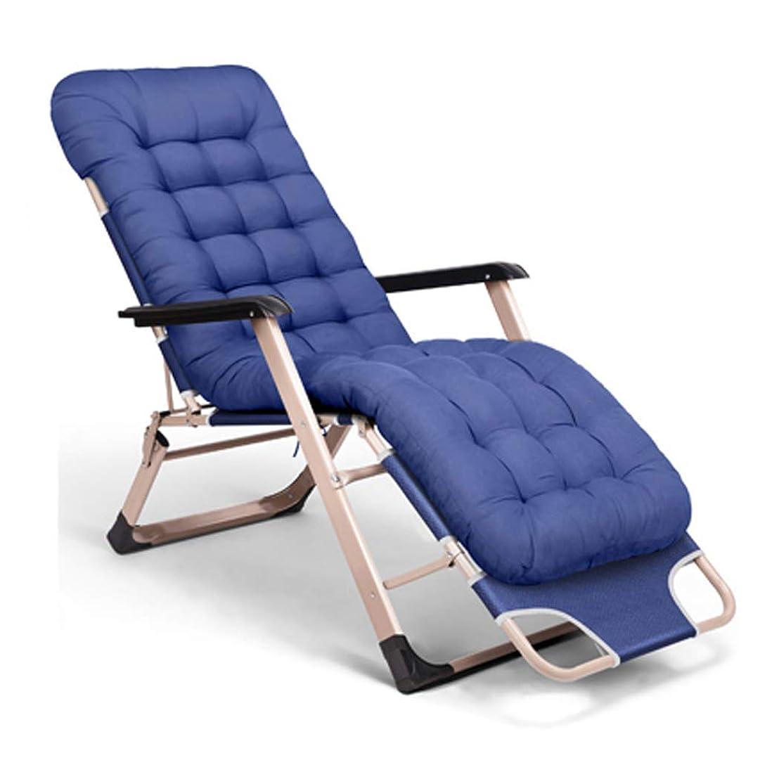 火傷ファントム機動HSBAIS アウトドアベッド 折りたたみ、取り外し可能な枕、キャンプベッド 調整可能 5 位置、中庭 オフィス キャンプ 中庭 公園の無重力椅子,with Cushion A