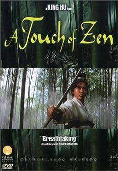 DVD Touch of Zen Book
