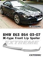 BMW 6シリーズ E63 E64 前期 ノーマル ハイライン フロント リップ スポイラー FRP 素地 未塗装 プラサフ済み IKタイプ 2004-2008