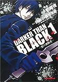 DARKER THAN BLACK 第1巻―黒の契約者 (あすかコミックスDX)