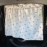 GYFDC Cortina pequeña con diseño de cordón para Parasol de Ventana de Coche,Cortinas Decorativas Coreanas Frescas para Ventanas,particiones,baños,cocinas,Coches (48 * 70 cm)