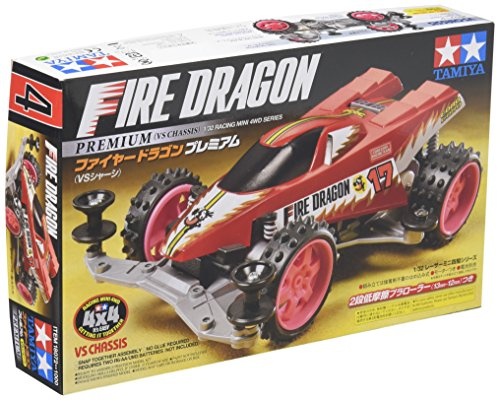 Premium Series No 72 Fire Dragon Racer Mini 4wd Vs Chassis 18072 [Toy] (japan import)