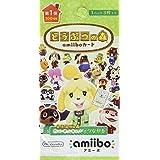 どうぶつの森amiiboカード 第1弾 (3枚入りパック) [Nintendo DS]