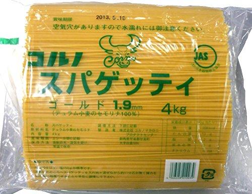 コルノマカロニ コルノ スパゲッティ ゴールド 1.9mm 4kg