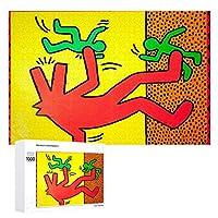 ジグソーパズル 木製パズル 壁の装飾 壁飾り 500ピース 1000ピース 教育ゲーム 知育玩具 パズル puzzle キースヘリング 多機能 人気 誕生日 プレゼント 贈り物