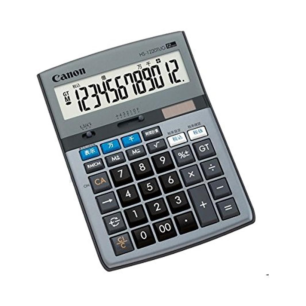 やりすぎ所得切断するキヤノン 千万単位シリーズ HS-1220TUG 12桁 卓上タイプ 5575B001 1台 【×2セット】