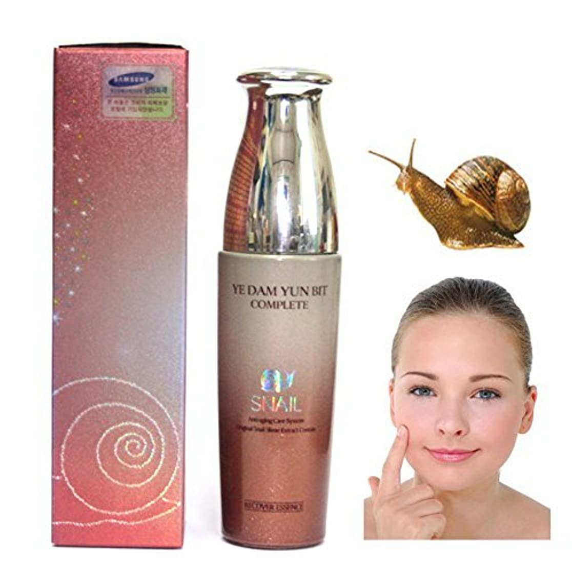 日記きらめくパンフレット[YEDAM YUN BIT] 完璧なスキンカタツムリ女エッセンス50ml/COMPLETE SKIN Snail Woman Essence 50ml/韓国化粧品/Korean cosmetics [並行輸入品]