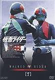 仮面ライダー VOL.7[DVD]