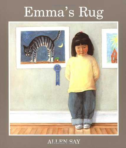 Compare Textbook Prices for Emma's Rug Illustrated Edition ISBN 0046442335232 by Say, Allen
