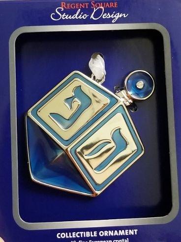 Hanukkah Chanukah Dreidel Holiday Tree Ornament With Fine European Crystal Collectible Measures 3' X 2.5'