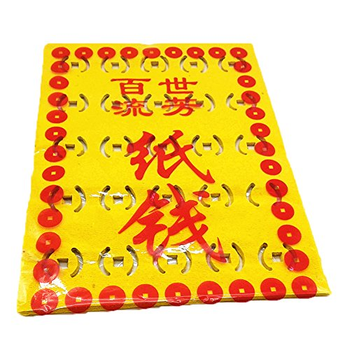 ZeeStar Chinese Joss Paper - Heaven Bank Notes - Perforated Paper Money (Leave A Good Name for Posterity) for Funerals, The Qingming Festival and The Hungry Ghost Festival (Pack of 35) (gold)