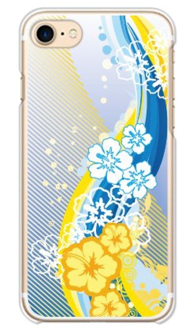 を除く不屈を必要としていますガールズネオ apple iPod touch 第7世代 ケース (ハイビスカス) Apple iPodtouch7-PC-MIY-0331