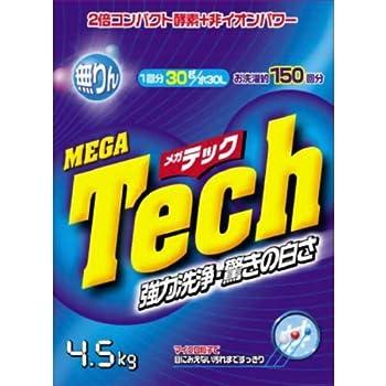 メガテック 衣料用粉末洗剤 4.5kg