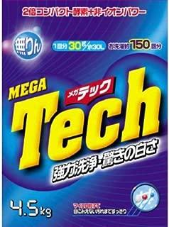 Megatek 服装用洗粉剂 4.5kg 1個