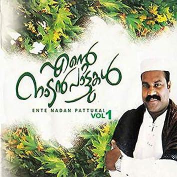 Ente Nadan Pattukal, Vol. 1