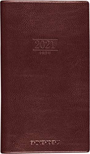 新潮社の手帳(濃茶)2021