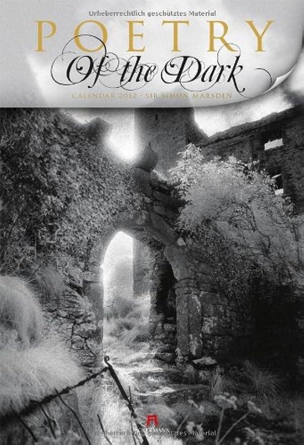パステル計器メッセンジャーPoetry of the Dark 2012