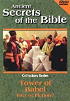 Ancient Secrets of the Bible [DVD]