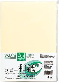 マルアイ カラーコピー用紙 和紙 A4 クリーム 100枚 カミ-4AC