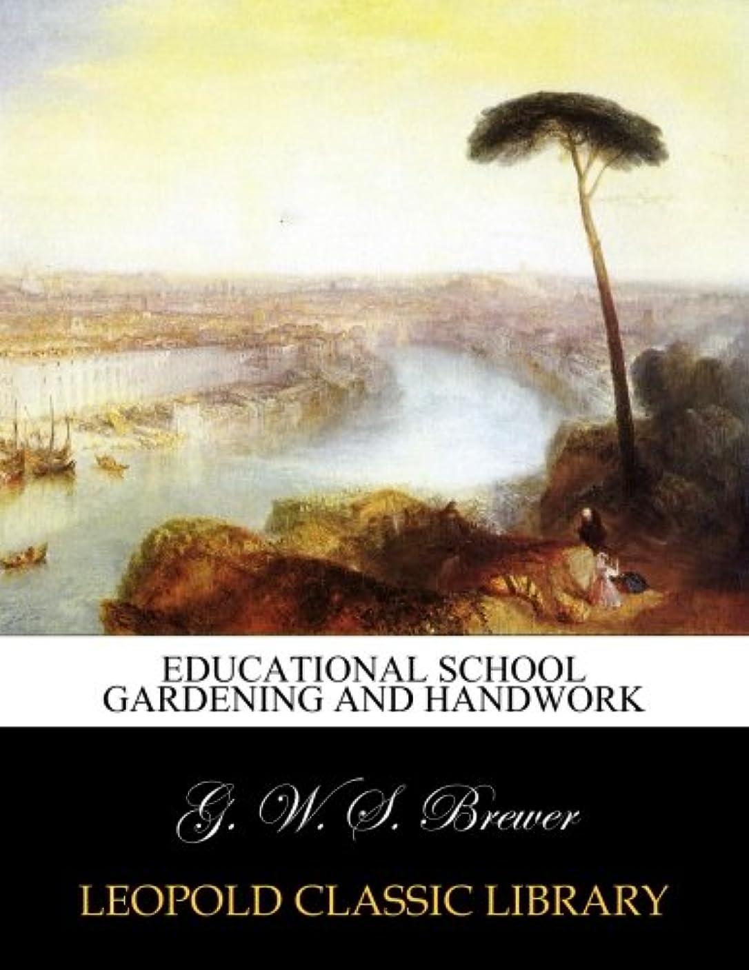 寄付する移動する電化するEducational school gardening and handwork