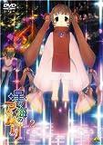 星の海のアムリ 2[BCBA-3305][DVD]