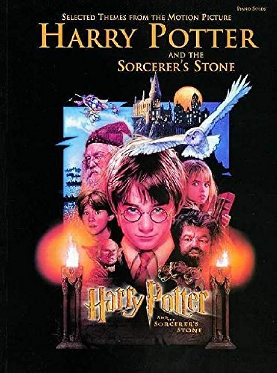 唯一含意代わりにを立てるHarry Potter and the Sorcerer's Stone: Selected Themes from the Motion Picture: Piano Solo (English Edition)