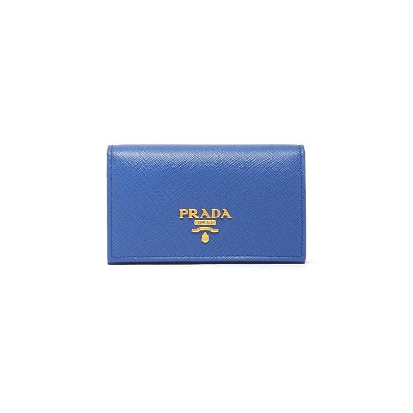 療法することになっている路地(プラダ) PRADA CARD HOLDER カードホルダー 1MC122QWA レディース AZZURRO F0013 ブルー