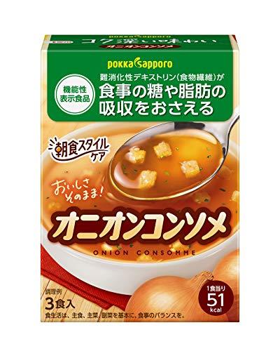 ポッカサッポロ 朝食スタイルケア オニオンコンソメ 3食入×5個 [機能性表示食品]