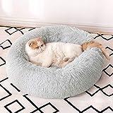 BEDELITE 犬 ベッド 猫 ベッド 猫グッズ 犬用ベッド ペットベッド 猫用品 猫ゲージ ペットハウス 犬用品 ペット用品 猫 クッション マット ペットソファー ベット ふわふわ 柔らかい 丸洗い 滑り止め ライトグレー 50*50cm