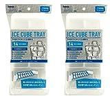 製氷皿 フタ付き アイスキューブトレー 氷14個取 2個組 I-537-1