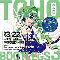 TOHO BOOTLEGS 3[東方Project]
