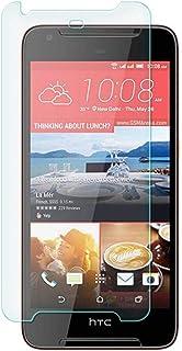 شاشة حماية شفافة عالية الوضوح من الزجاج المقوي لموبايل اتش تي سي ديزاير 628