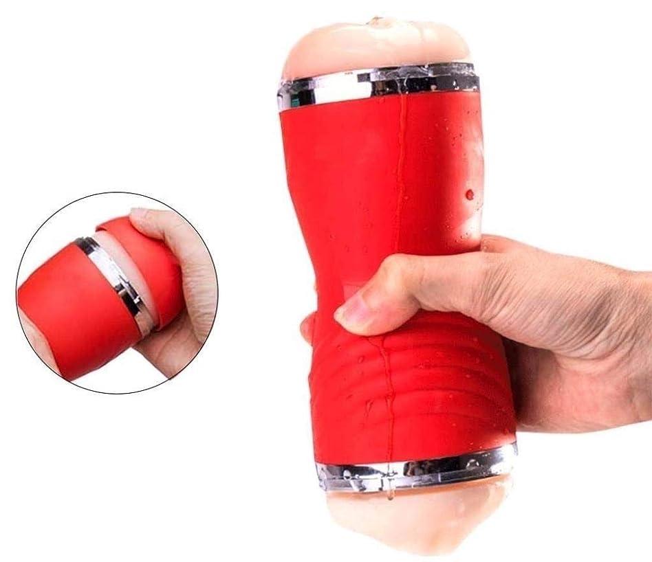 キャベツ怒るボイド手コキ 激しい刺激のための強力な振動、カスタマイズされた演劇のための革新的なスクイーズ可能なパネルを備えた現実的な男性の袖ストローブで振動する男性のマストUrbatorカップMastu rbation玩具 自分を助ける