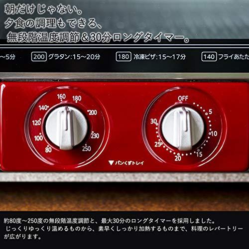 TIGER(タイガー)『うまパントースター(KAE-G13N)』