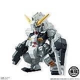 Bandai FW Fusion Works Gundam Converge No. 111: RX-121-1 Gundam TR-1 (Hazel Custom)